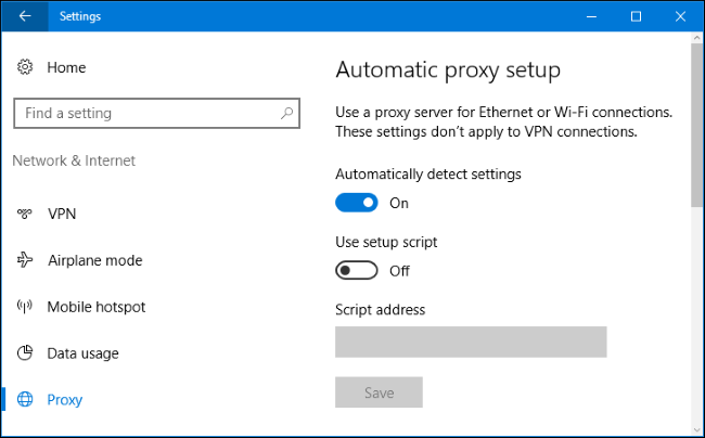 Windows настройки прокси
